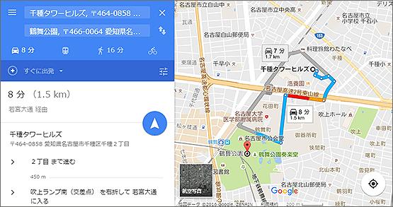 Googleマップイメージ画像